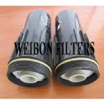 2996416 504213799 504213801 500054655 Iveco filter