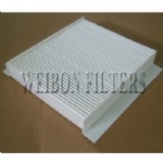 5M5H18D543AA 5M5H-18D543-AA Ford Cab Air Filter