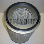AT28724 AR46003 John Deere Air Filter