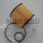 04152-40060 04152-37010 E210HD226 Toyota Oil Filter