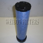 Volvo Air Filter 11711496
