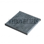 87139-33010 87139-YZZ03 Toyota cabin filter