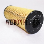 1R-0659 1R-0659 E235H03 H1072/11x LF3610 Caterpillar Hydraulic Filter
