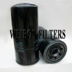 5241840101 B7175 Mitsubishi Spin-on Oil Filter