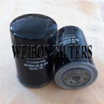 2451U343-1 2446R-332D11 Kobelco Spin-on Oil Filter