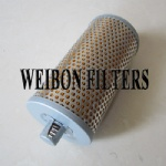 H24C7-50201 HELI Forklift Hydraulic Filter