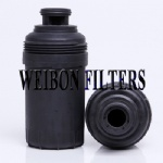 FF5706 5262311 Cummins Engines diesel filter