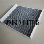 2118300018 CUK3172 E989LC CFA9785 Mercedes-Benz filter