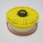 23390-51070 23390-51020 Toyota Fuel Filter