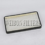 4455778 4S00688 Hitachi & John Deere filters