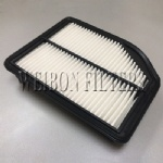 17220-R5A-A00 Honda CR-V IV (RE) 2.4 Air Filters
